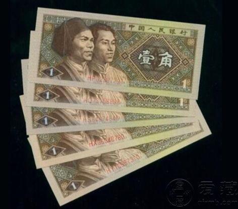 一角纸币值多少钱单张 第四套一角纸币有激情小说潜力吗