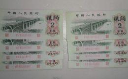 1962年2欧美黄片下载种子地址 1962年2无需播放器的欧美黄片