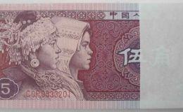 80版5角纸币现在值多少钱 80版5角纸币最新价格一览表