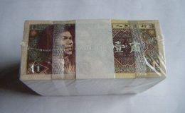 80年一角纸币现在值多少钱 2020年最新一角纸币价格表