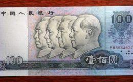 80年100元纸币单张值多少钱 80年100元纸币收藏投资价值解析