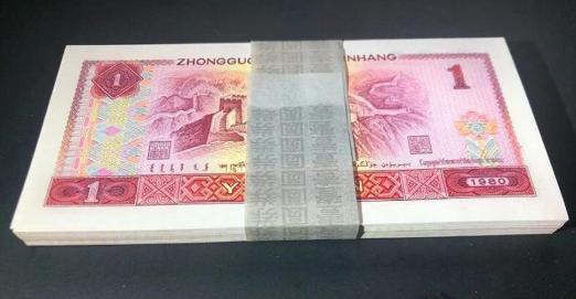 1980年一元纸币值多少钱一张 1980年一元纸币图片及价格表