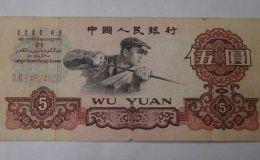 第三套人民幣五元價格是多少 第三套人民幣五元價格一覽表