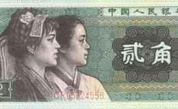 80版2角纸币最新价格值多少钱 80版2角纸币最新价格表