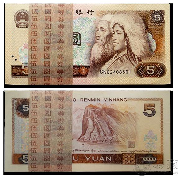80年五元人民幣值多少錢單張 80年五元人民幣收藏投資價值分析