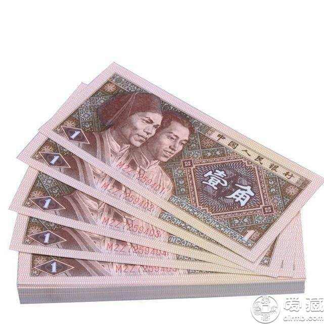 80版一角紙幣最新價格是多少 80版一角紙幣收藏前景怎么樣