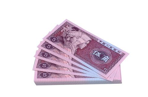 5角纸币最新回收价格是多少 5角纸币最新市场行情怎么样