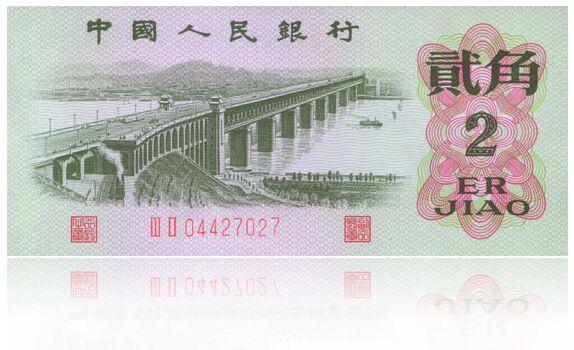 两角纸币值多少钱一张 1962版两角纸币值得收藏投资吗