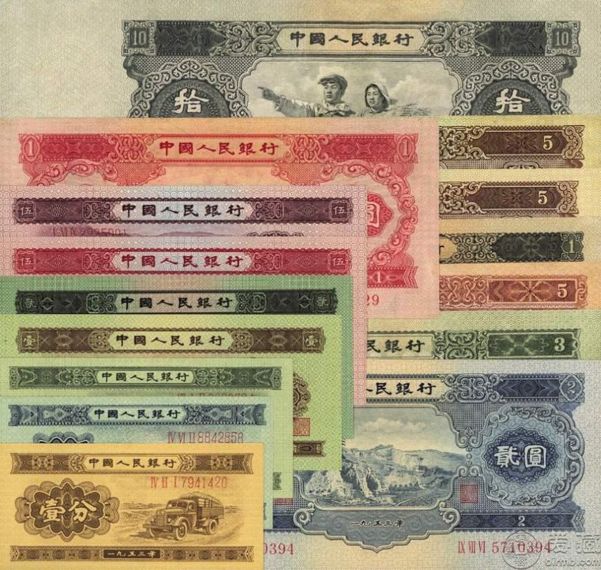 第二套人民币的价格现在是多少 第二套人民币最新市场行情介绍