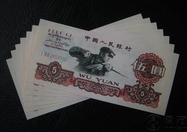 單張1960年5元紙幣值多少錢 1960年5元紙幣值得收藏嗎