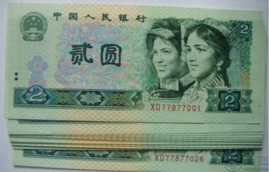 单张1980年2元纸币值多少钱 1980年2元纸币适合收藏投资吗
