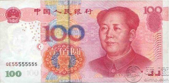 2005年100元人民币值多少钱 2005年100元人民币升值空间解析