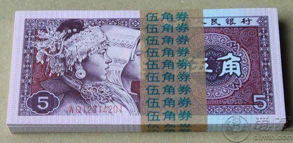 单张1980年5角纸币值多少钱 1980年5角纸币图片及价格一览