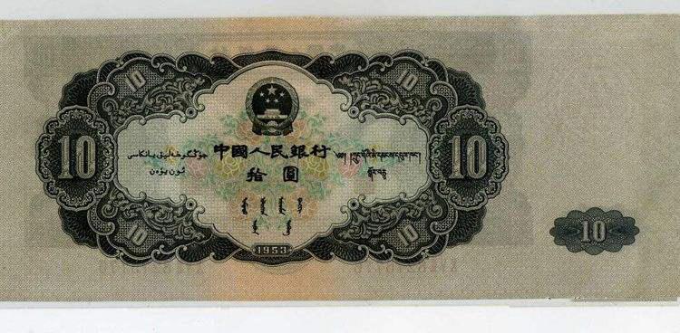 大黑十人民币现在值多少钱一张 大黑十人民币升值潜力分析