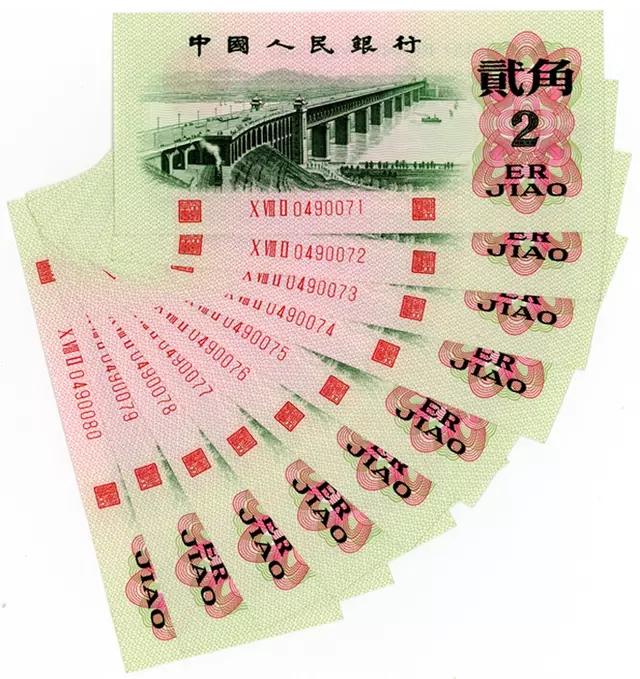 單張1962年的2角紙幣值多少錢 1962年的2角紙幣圖片及價格一覽