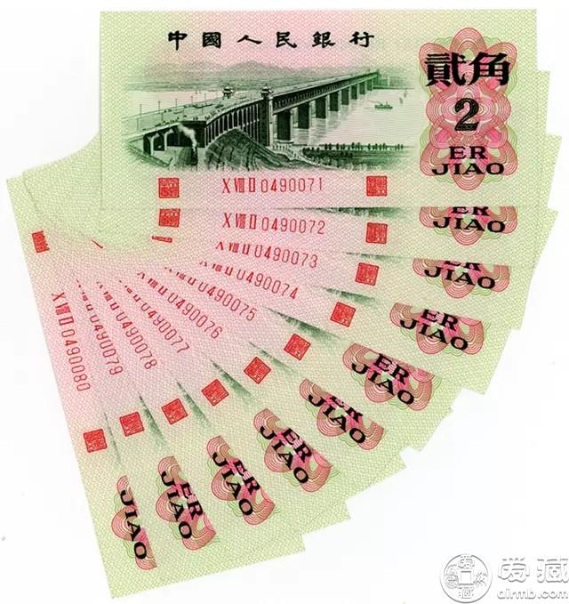 单张1962年的2角纸币值多少钱 1962年的2角纸币图片及价格一览