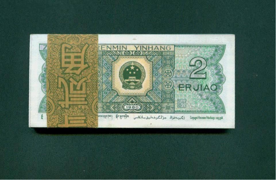 单张2毛钱纸币值多少钱 2毛钱纸币最新市场行情怎么样