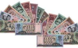 旧版人民币回收价格是多少钱 旧版人民币回收价格表一览
