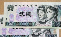 1980二元人民币最新价格值多少钱 1980二元人民币价格表一览