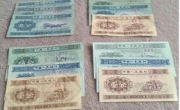 125分紙幣回收價格表 125分紙幣紙幣哪種值錢
