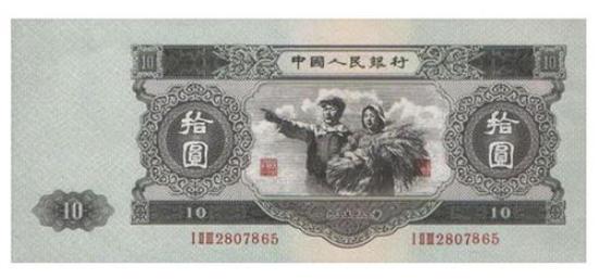 纸币大黑十回收 纸币大黑十回收价格单张