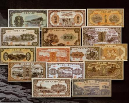 回收第一版人民币 回收第一版人民币大全套价格