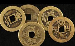 广州哪里回收钱币 广州钱币回收市场