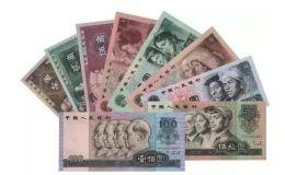 第四套人民币回收价格最新价格表