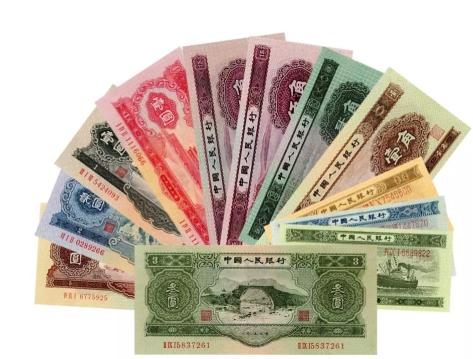 第二套人民币回收价格 第二套人民币回收价格多少钱