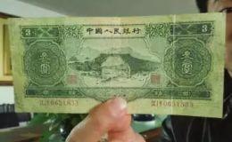 三元纸币回收价格 三元纸币回收价格查询
