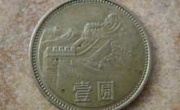 旧版硬币回收价格表 1元硬币回收价格表