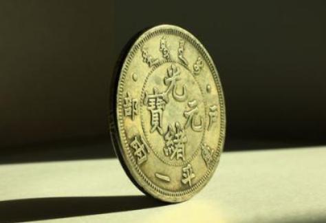 钱币怎么出手自 己怎么出手古币