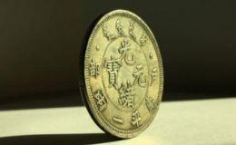 錢幣怎么出手自 己怎么出手古幣