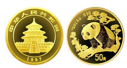 1997年熊猫金币价格 1997年熊猫金币最新价格多少