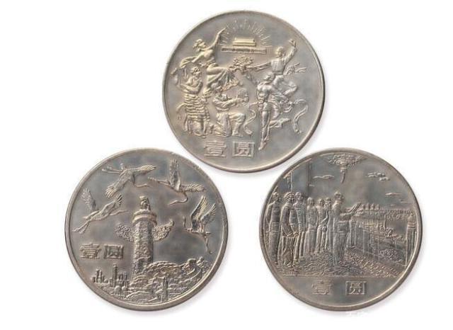 纪念币回收值多少钱一枚 纪念币回收价格一览表2020