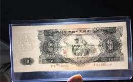 第二套人民币大黑十值多少钱 第二套人民币大黑十最新价格表