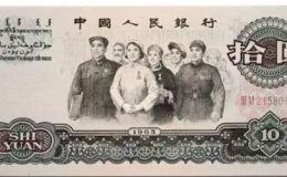 第三代人民币值多少钱 第三代人民币最新价格