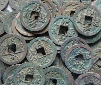 哪里收舊錢幣 哪里有人回收舊錢幣