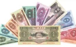 第二套人民币回收多少钱 第二套人民币回收价