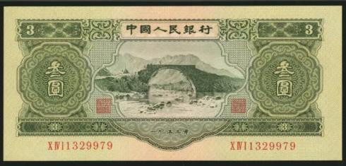 三元人民币报价回收 单张三元人民币回收价