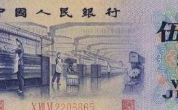 第三版纸币回收价 第三版人民币报价单张