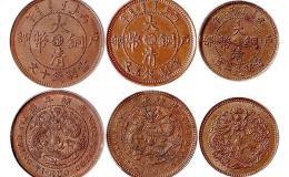 现在大清铜币能卖多少钱 大清铜币最新拍卖价格是多少