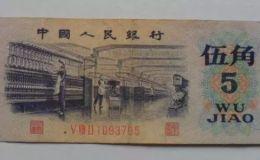 5角紙幣回收價格表 5角紙幣最新回收價格