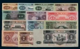 第二套人民幣回收報價 第二套人民幣回收價格全套