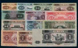 第二套紙幣收購價格 第二套紙幣收購價格表