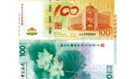 荷花钞回收价格 澳门荷花钞回收价格单钞