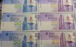 整版钞回收价格多少 整版钞回收价目表大全