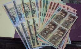 第四套纸币收购 第四套连体钞收购价是多少