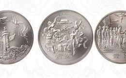 35周年纪念币回收价格 建国35周年纪念币的市场价格