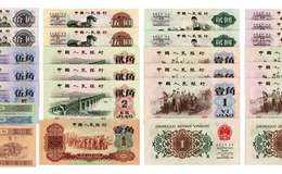 纸币回收价格值多少钱一张 纸币回收价格一览表2020